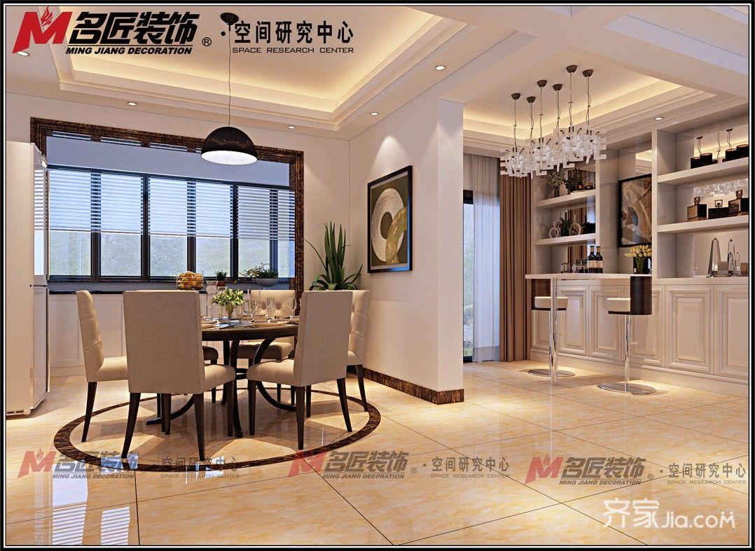 现代风格三房两厅装修餐厅效果图