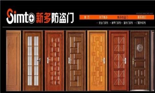 新整體機柜價格高的防盜門質量如何選擇防盜門