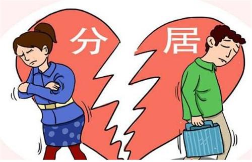 婚姻到什么程度该离婚  中两条就离婚坚持只会更累