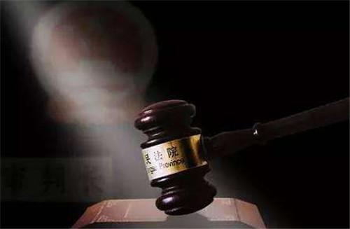 离婚诉讼费多少钱   法院其它诉讼费是怎么收取的
