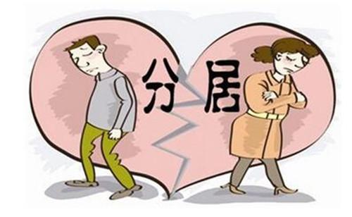 2019新婚姻法离婚条件  要离婚的人必须知道的五大点