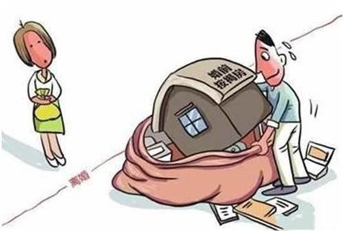 夫妻离婚房产怎么分  离婚后房产分割有哪些方法