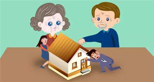 离婚房子如何分割  2019离婚房产分割新规