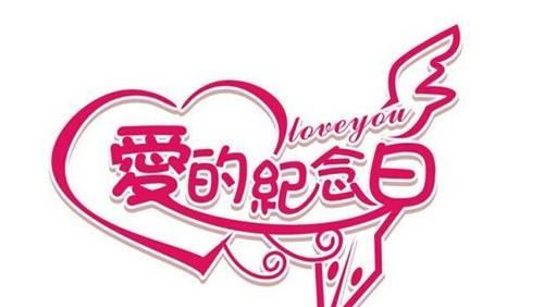 中国的银婚在几年的结婚纪念日软床十大品牌送了什么礼物