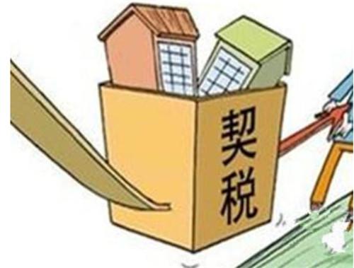 办房产证费用一般都是多少?都需要提供什么材料呢?