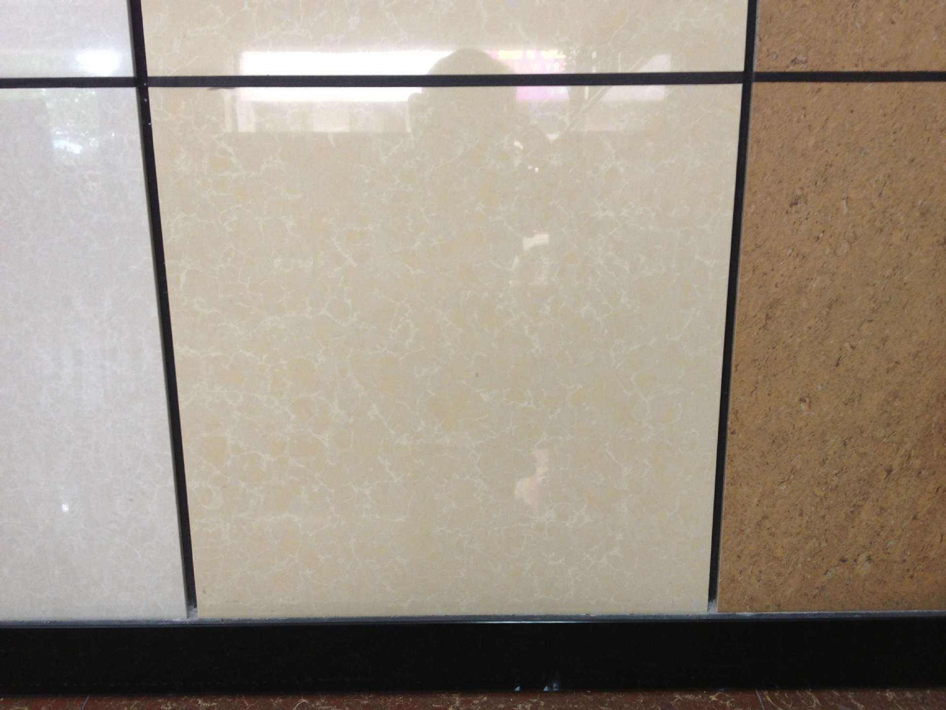 拋光磚或釉面磚比釉面磚好。哪種地磚適合客廳產權證樣品?
