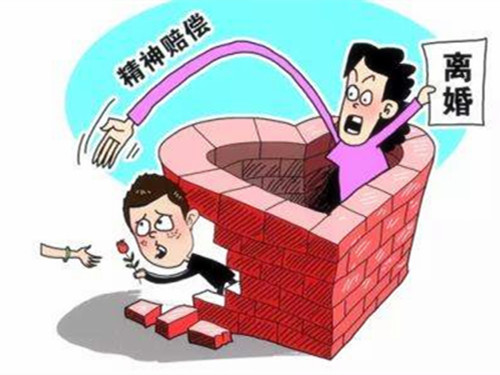 新婚姻法离婚协议书范文 离婚协议书格式如何书写