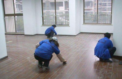 北京开荒保洁