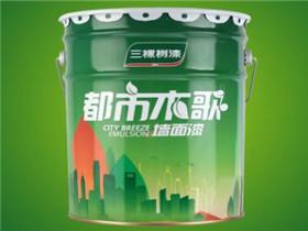 内墙涂料如何选购 关注4点买到优质内墙涂料