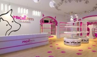 粉色系宠物店装修效果图