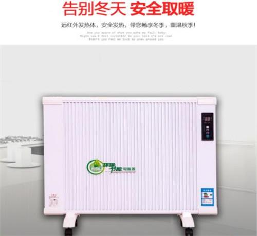 电暖好还是水暖好 电暖和水暖哪个耐用