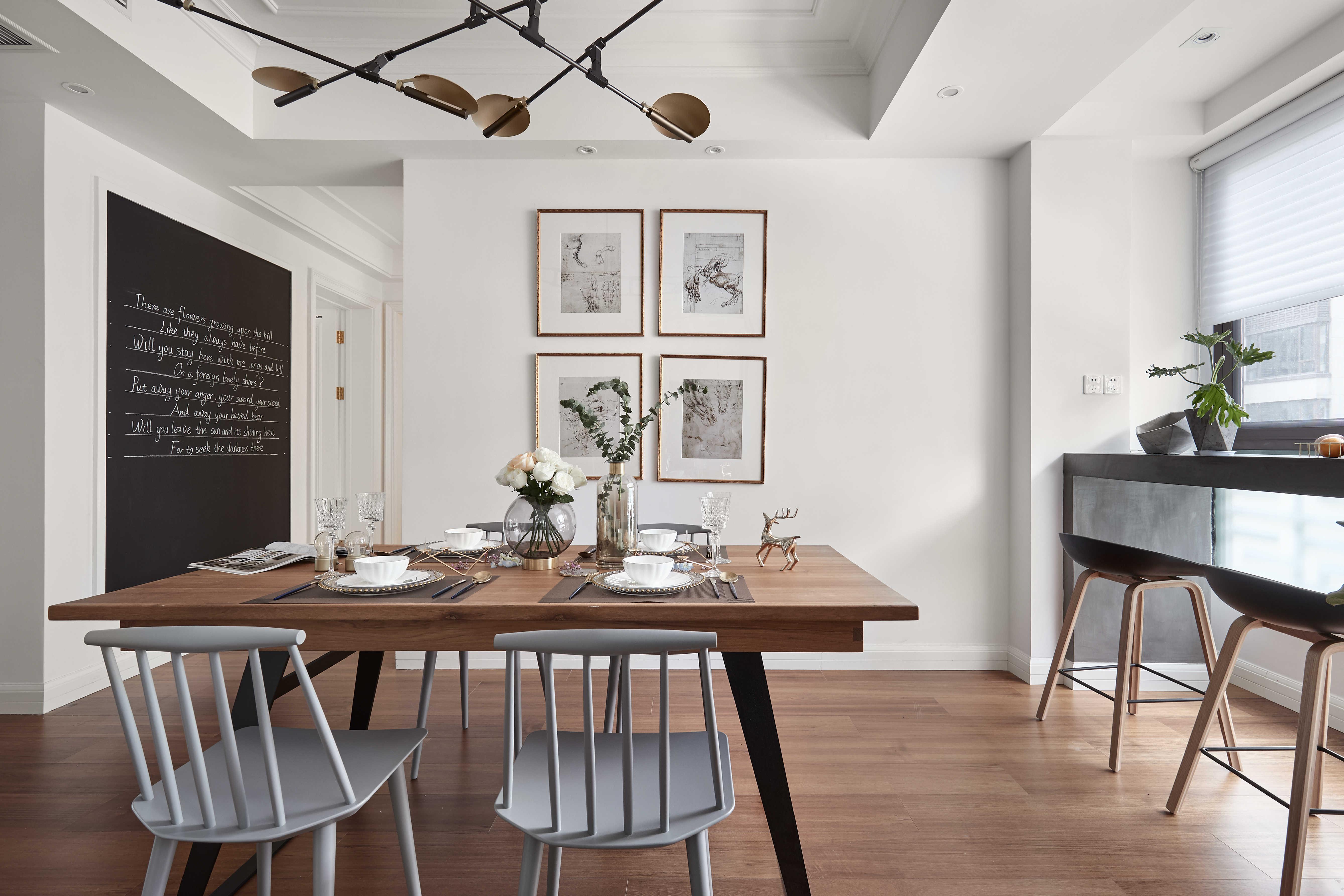 136平自然简约风餐桌设计图