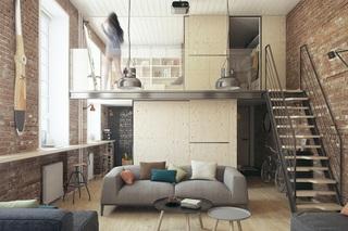 小户型Loft公寓装修效果图