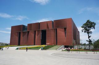 云南省博物馆设计效果图
