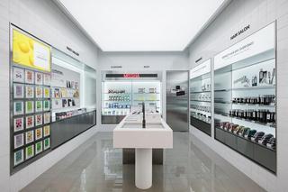 简约风化妆品店每日首存送20