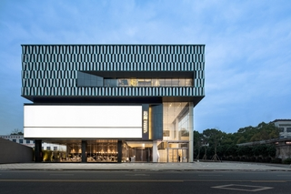 常德右岸文化艺术中心设计