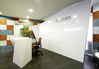 办公室形象墙装修设计图