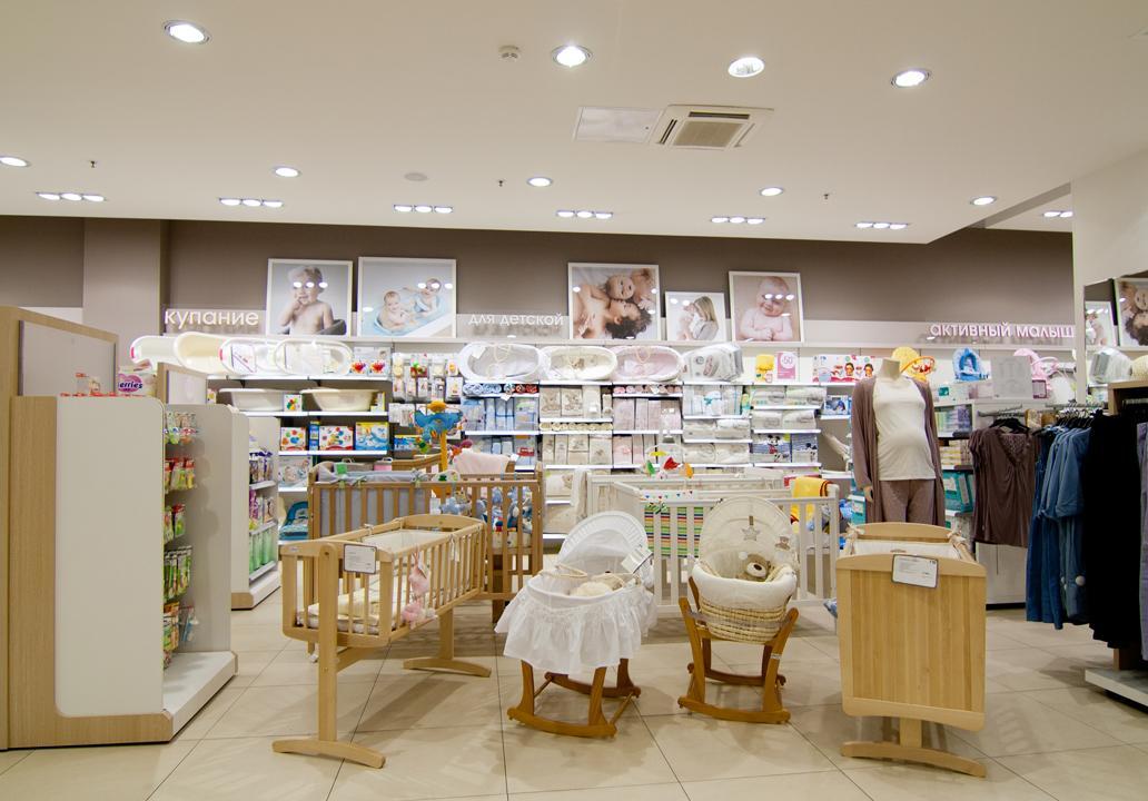 现代简约孕婴店每日首存送20