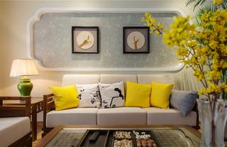 130平米新中式沙发背景墙装修效果图