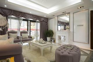浪漫唯美简欧客厅香芋紫窗帘欣赏